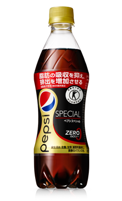 img-pepsi-special