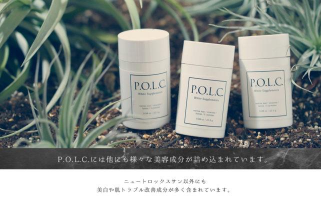 POLC_LP3_07