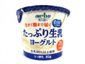 tappuri-seinyu-yogult